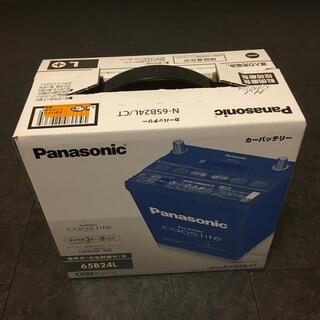パナソニック(Panasonic)のPanasonic カーバッテリー N-65B24L/CT(メンテナンス用品)