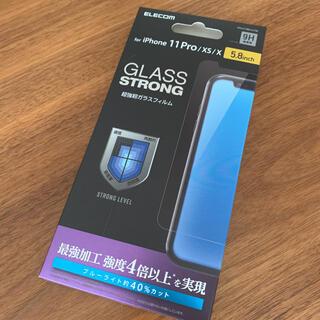 ELECOM - エレコム iPhone 11Pro XS X 液晶保護ガラスフィルム BLカット