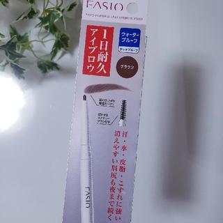 ファシオ(Fasio)のファシオ パワフルステイ アイブロウ ペンシル ブラウン BR300(0.1g)(アイブロウペンシル)