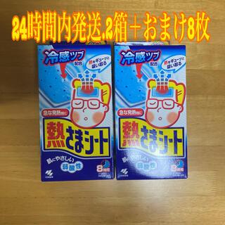コバヤシセイヤク(小林製薬)の熱さまシート(日用品/生活雑貨)