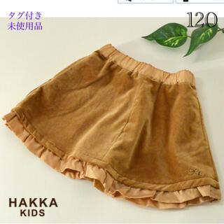 ハッカキッズ(hakka kids)のハッカキッズ ベロア スカート 120㎝(スカート)