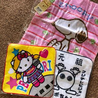 スヌーピー(SNOOPY)の新品タオル3枚セット(タオル/バス用品)