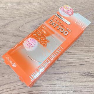ケーパレット(K-Palette)の◎特別値下げ◎【K-パレット】新品  ラスティングチークティント  01オレンジ(チーク)