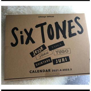 ジャニーズ(Johnny's)のSixTONES カレンダー 2021.4→2022.3(男性タレント)