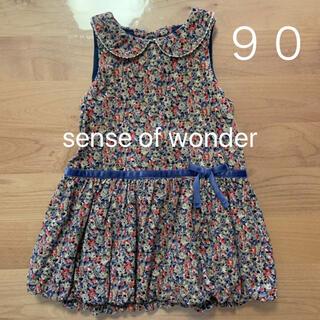 センスオブワンダー(sense of wonder)のセンスオブワンダー バルーンワンピース 90(ワンピース)