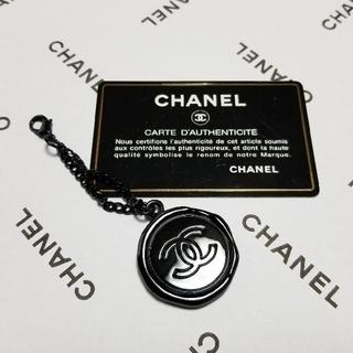 CHANEL - CHANEL◡̈⋆  チャーム キーホルダー