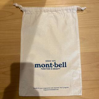 モンベル(mont bell)のmont-bell 袋(その他)