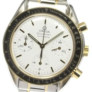 オメガ(OMEGA)のオメガ スピードマスター クロノグラフ 3310.20 メンズ 【中古】(腕時計(アナログ))