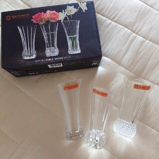 ナハトマン(Nachtmann)のナハトマン スプリング 花瓶 3個セット 一輪挿し 新品 クリスタル  ガラス (花瓶)