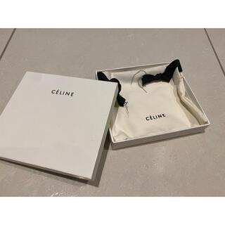 セリーヌ(celine)のキーケース空箱&小袋(キーケース)