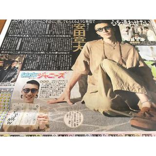 W 関ジャニ∞ 安田章大 心を通わせたい 新聞記事一面(印刷物)