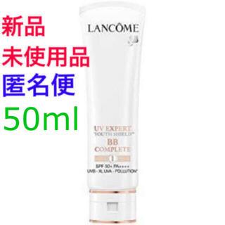 ランコム(LANCOME)のランコム UV エクスペール BB n 50ml(BBクリーム)
