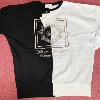 レディー(Rady)のRady  裏起毛 バイカラー Tシャツ トップス(Tシャツ(長袖/七分))