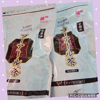 ティーライフ(Tea Life)のティーライフ    スッキリ  プーアル茶    ポット用  90ヶ入り✖️2(ダイエット食品)