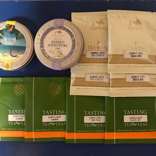 LUPICIA - ルピシア 地域限定プチ缶2個(15g・20g)+サンプル