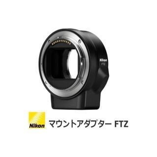 Nikon - ★ 新品!★ ニコン Nikon マウントアダプターFTZ