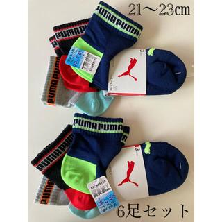 PUMA - 新品 プーマ 靴下 21〜23センチ 6足