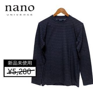 ナノユニバース(nano・universe)の【新品】nano universe ナノユニバース ボーダーカットソー(Tシャツ/カットソー(七分/長袖))