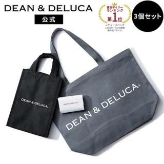 ディーンアンドデルーカ(DEAN & DELUCA)のお買い得!!!一番人気な3点セット ディーンアンドデルーカ エコバック(エコバッグ)