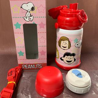 スヌーピー(SNOOPY)の水筒スヌーピー2WAYステンレスボトル(水筒)
