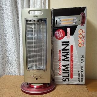 心地よい暖かさの自動首振機能付「カーボンヒータースリムミニ(IR-8515)」