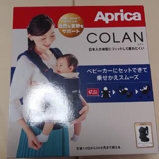 Aprica - アップリカ コラン 抱っこひも