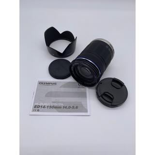 OLYMPUS - OLYMPUS M.ZUIKO DIGITAL 14-150mm F4-5.6