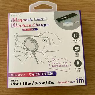 マグネット吸着ワイヤレス充電器 iPhone12シリーズ Android端末(その他)