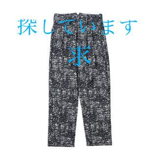 バレンシアガ(Balenciaga)のMUZE  noise  easy  pants スラックス(スラックス)