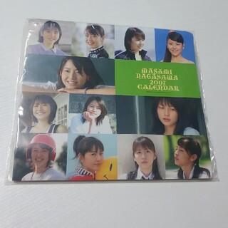 長澤まさみ  2007  カレンダー(女性タレント)