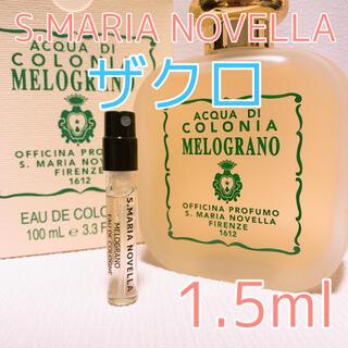 サンタマリアノヴェッラ(Santa Maria Novella)のサンタ・マリア・ノヴェッラ ザクロ 1.5ml 香水 コロン(ユニセックス)