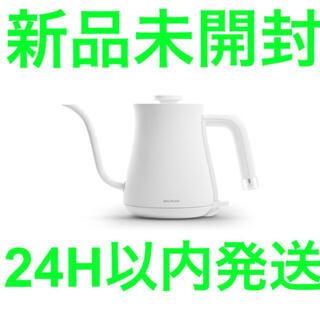BALMUDA - 【新品未開封】バルミューダ 電気ケトル ホワイト BALMUDA K02A-WH