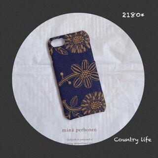 ミナペルホネン(mina perhonen)の2180* 現品販売  iPhone8.7.SE2 ミナペルホネン ハードケース(iPhoneケース)