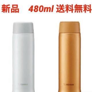 象印 - *期間限定お値下げ 象印ZOJIRUSHI 携帯マグボトル480ml保温保冷両用