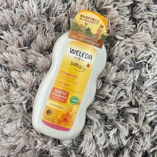 ヴェレダ(WELEDA)のWELEDA ベビーミルクローション(ベビーローション)
