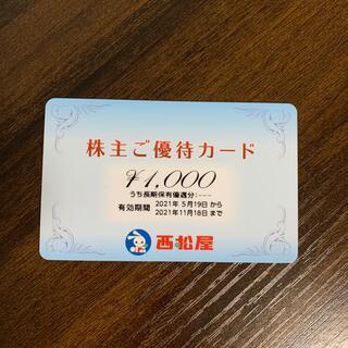 ニシマツヤ(西松屋)の西松屋 株主優待 カード 1000円 未使用 2021/11/18(ショッピング)