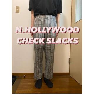 エヌハリウッド(N.HOOLYWOOD)の18SS N.Hollywood チェックスラックス(スラックス)