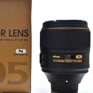 Nikon - Nikon NIKKOR 105mm f/1.4E ED