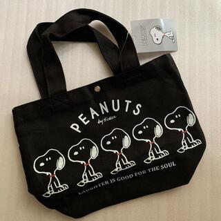 ピーナッツ(PEANUTS)のPeanuts(ピーナッツ)スヌーピー ミニトートバッグ(トートバッグ)