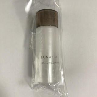 ルナソル(LUNASOL)のルナソル オイルインソリューション サンプル(化粧水/ローション)