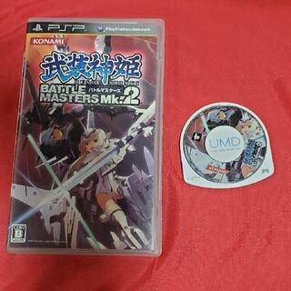 コナミ(KONAMI)のPSP 武装神姫BATTLE MASTERS Mk.2(特典有) 予備ソフト付き(携帯用ゲームソフト)
