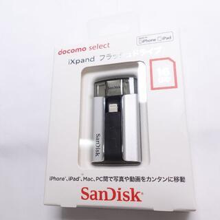 サンディスク(SanDisk)のSUNDISK フラッシュドライブ(その他)