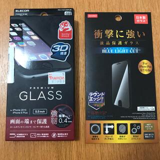 エレコム(ELECOM)のiPhone6 Plus 液晶保護ガラスカバー 2枚セット(保護フィルム)
