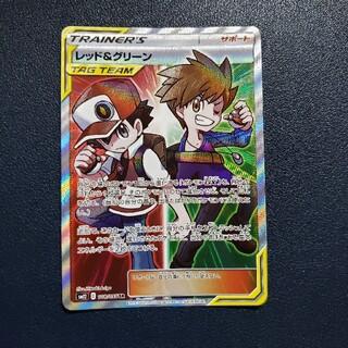 ポケモン(ポケモン)のレッド&グリーン SR(シングルカード)