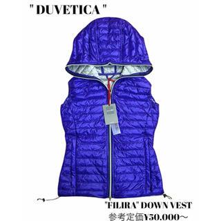"""デュベティカ(DUVETICA)のDUVETICA デュベティカ """"FILIRA""""ダウンベスト・インナーダウン(ダウンベスト)"""