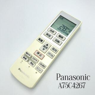 パナソニック(Panasonic)のPanasonic パナソニック エアコン A75C4267 リモコン(その他)