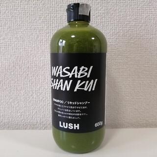 ラッシュ(LUSH)のQOO様専用2本LUSH ワビサビ シャン クイSHAMPOOリキッドシャンプ(シャンプー)