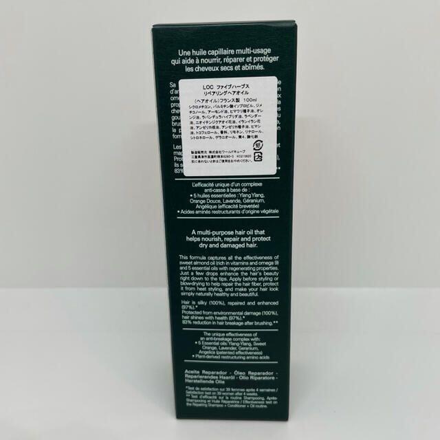 L'OCCITANE(ロクシタン)のロクシタン ファイブハーブス リペアリングヘアオイル 100ml 5本 コスメ/美容のヘアケア/スタイリング(オイル/美容液)の商品写真