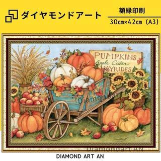 GP-516【額縁印刷】ダイヤモンドアート ハロウィン 仮装 パンプキン(各種パーツ)