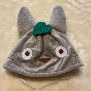 ジブリ(ジブリ)のトトロベビー帽子(帽子)